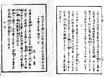 江湖新聞-3号